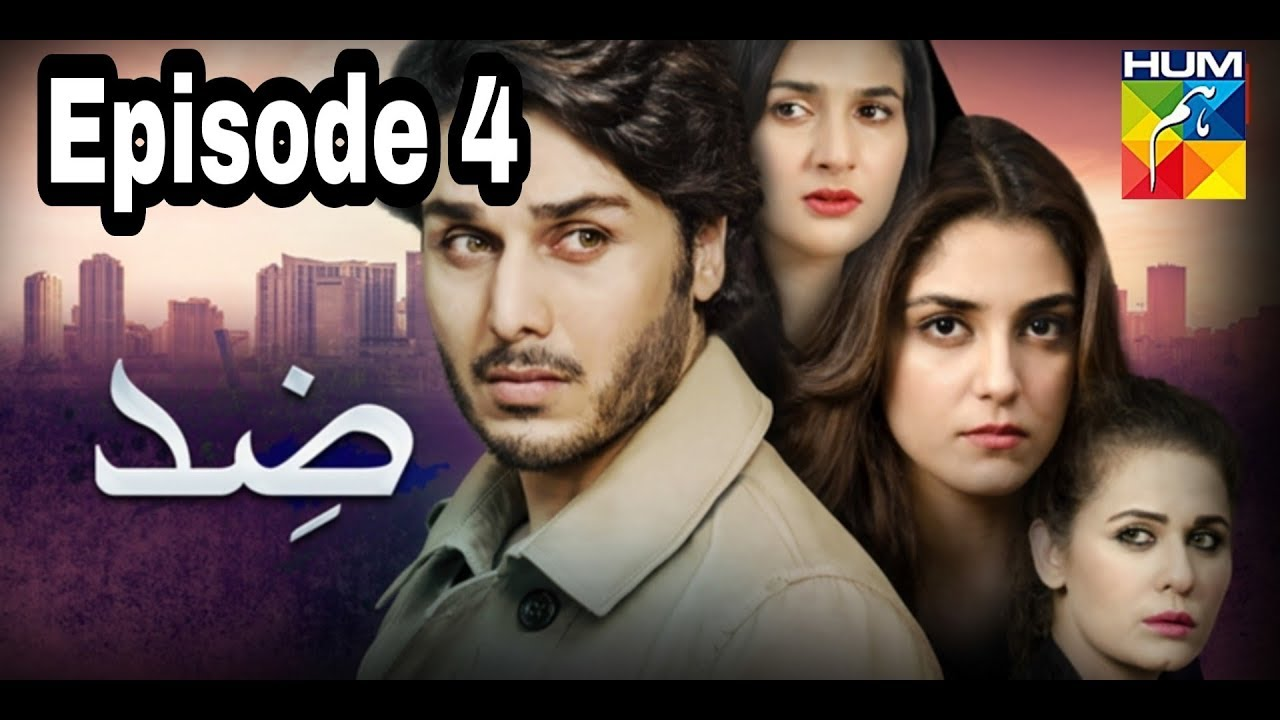 Zid Episode 4 Hum TV