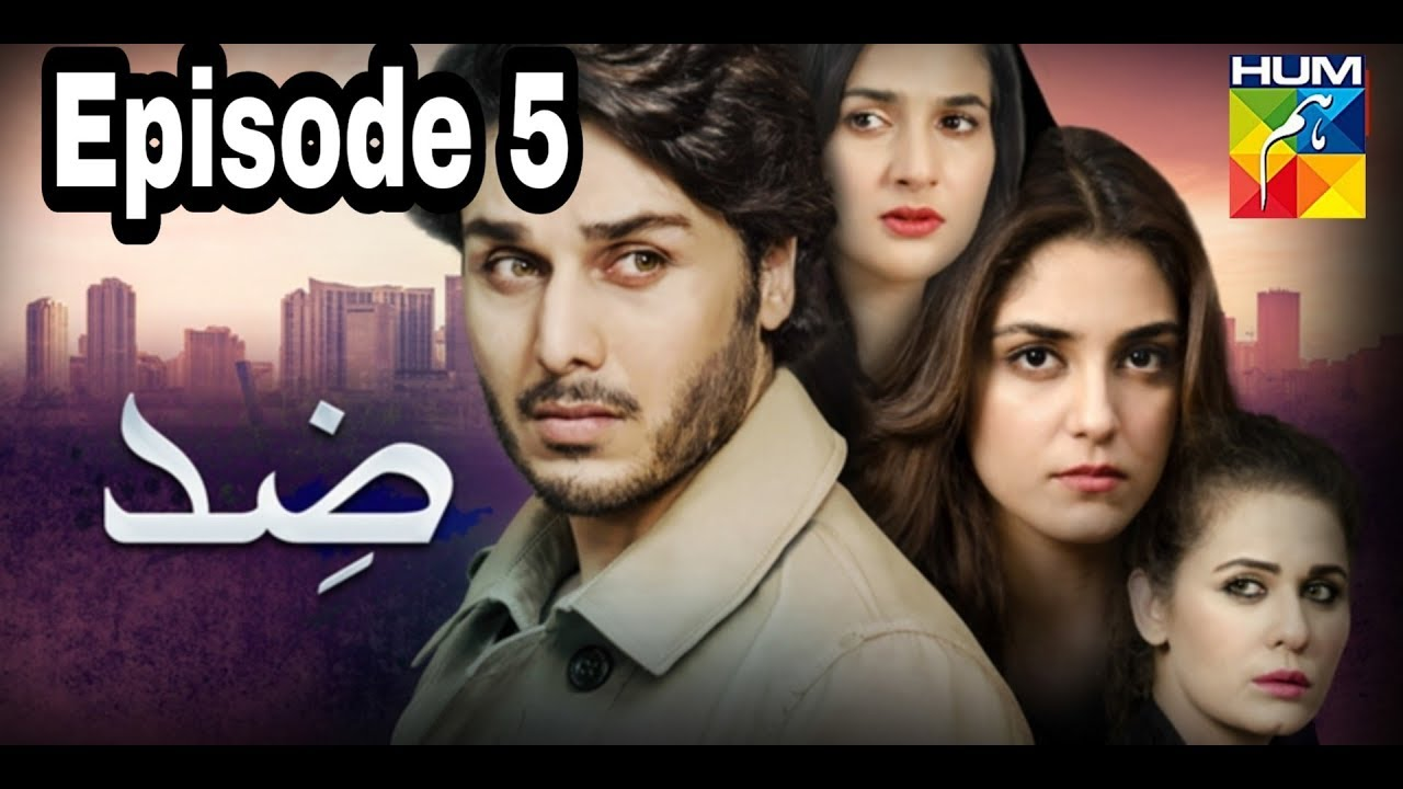 Zid Episode 5 Hum TV