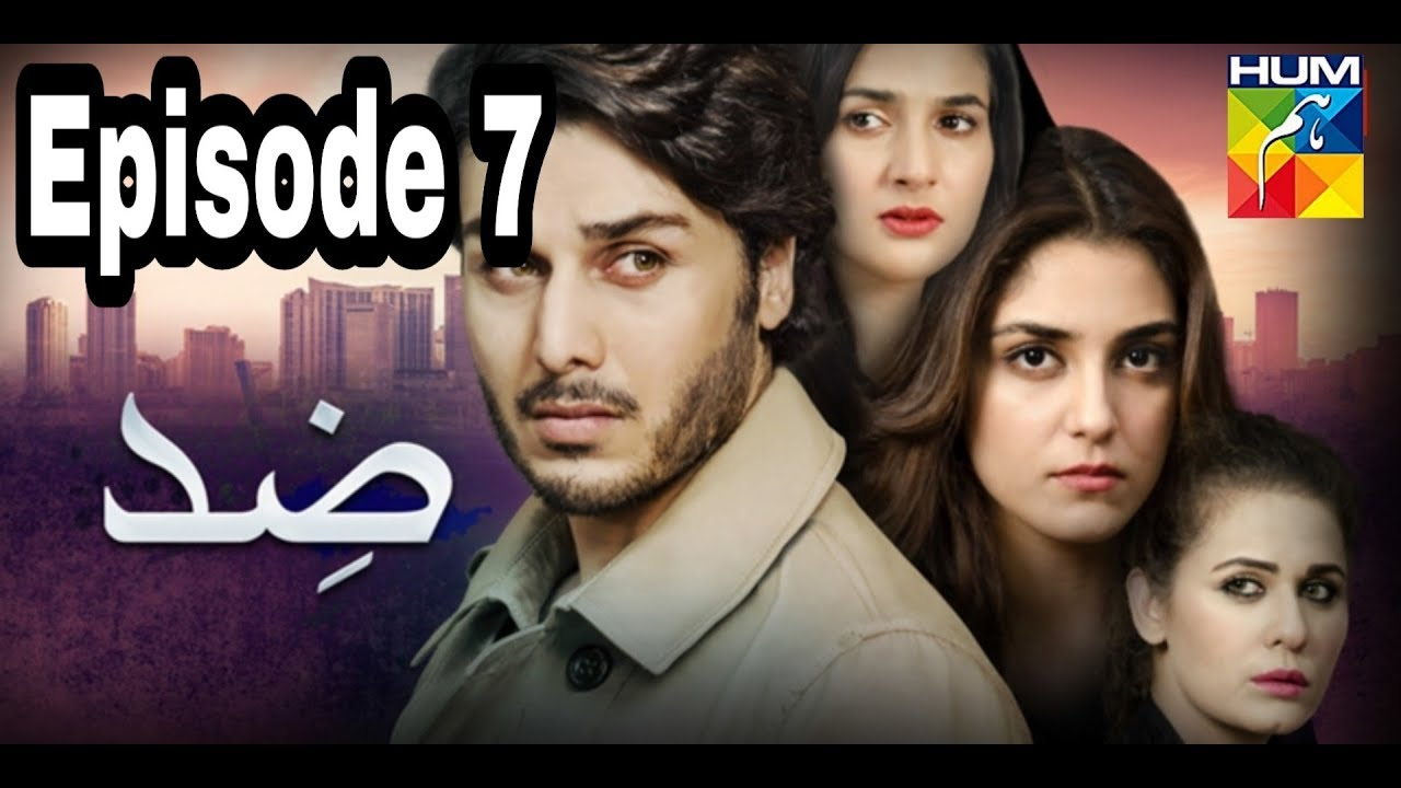 Zid Episode 7 Hum TV