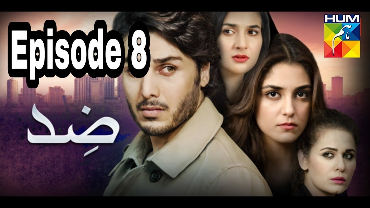 Zid Episode 8 Hum TV