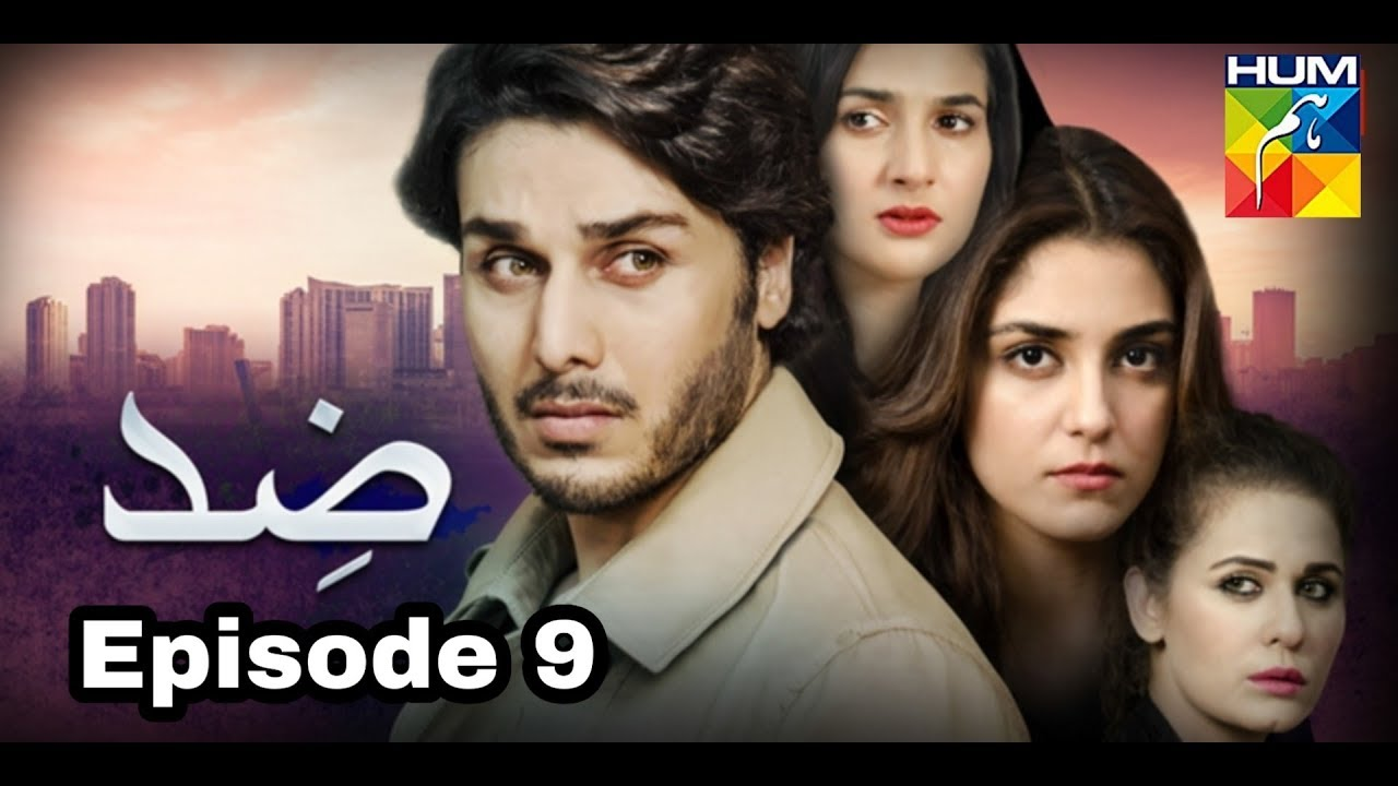 Zid Episode 9 Hum TV
