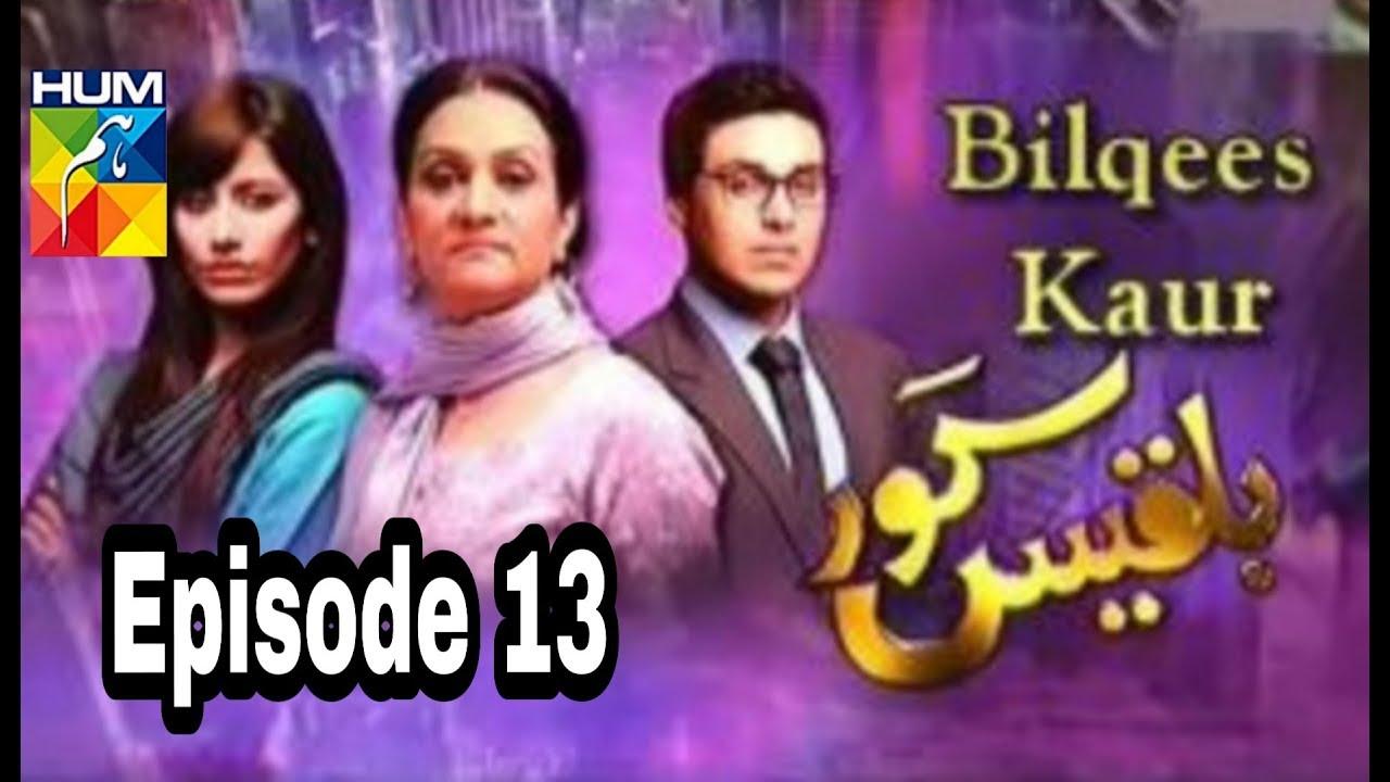 Bilqees Kaur Episode 13 Hum TV