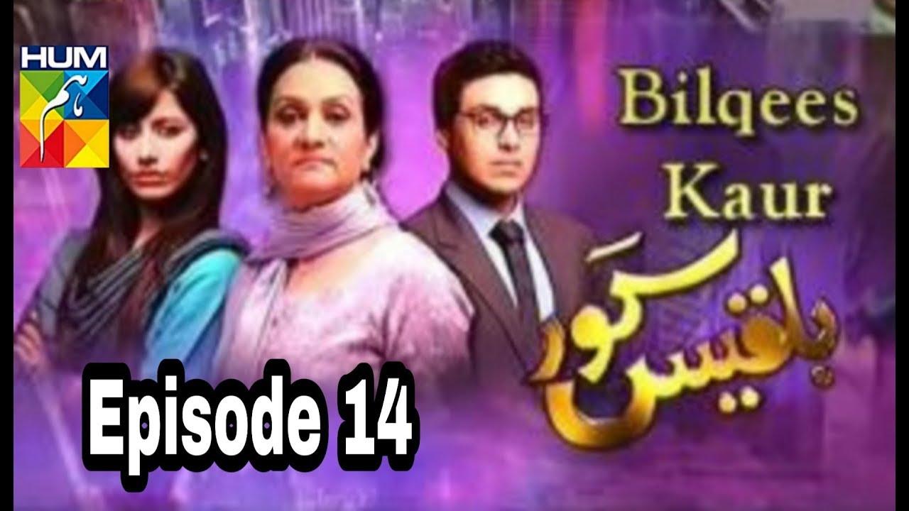 Bilqees Kaur Episode 14 Hum TV