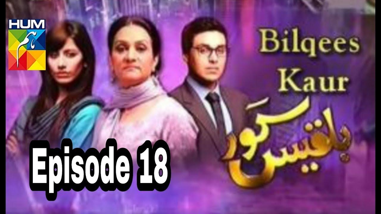 Bilqees Kaur Episode 18 Hum TV