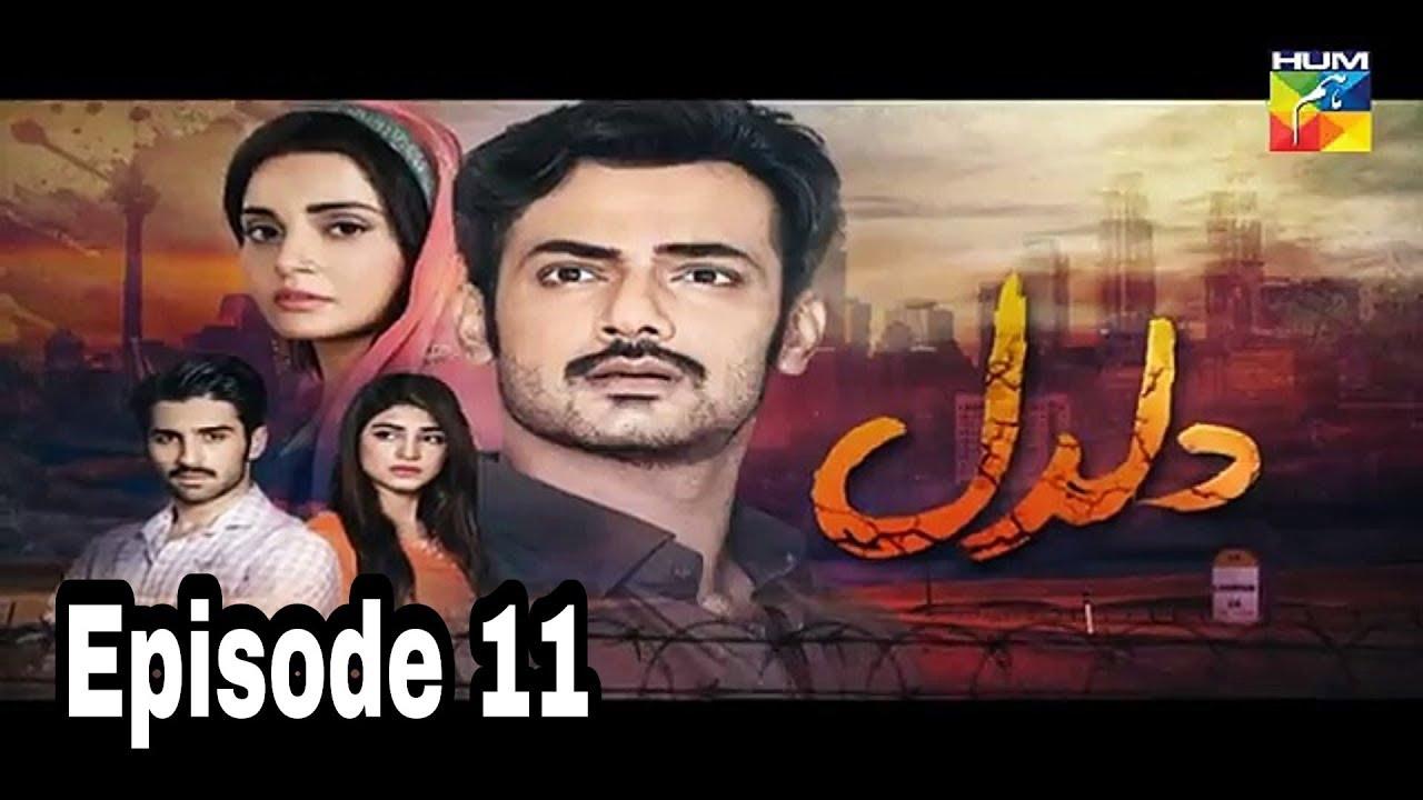 Daldal Episode 11 Hum TV