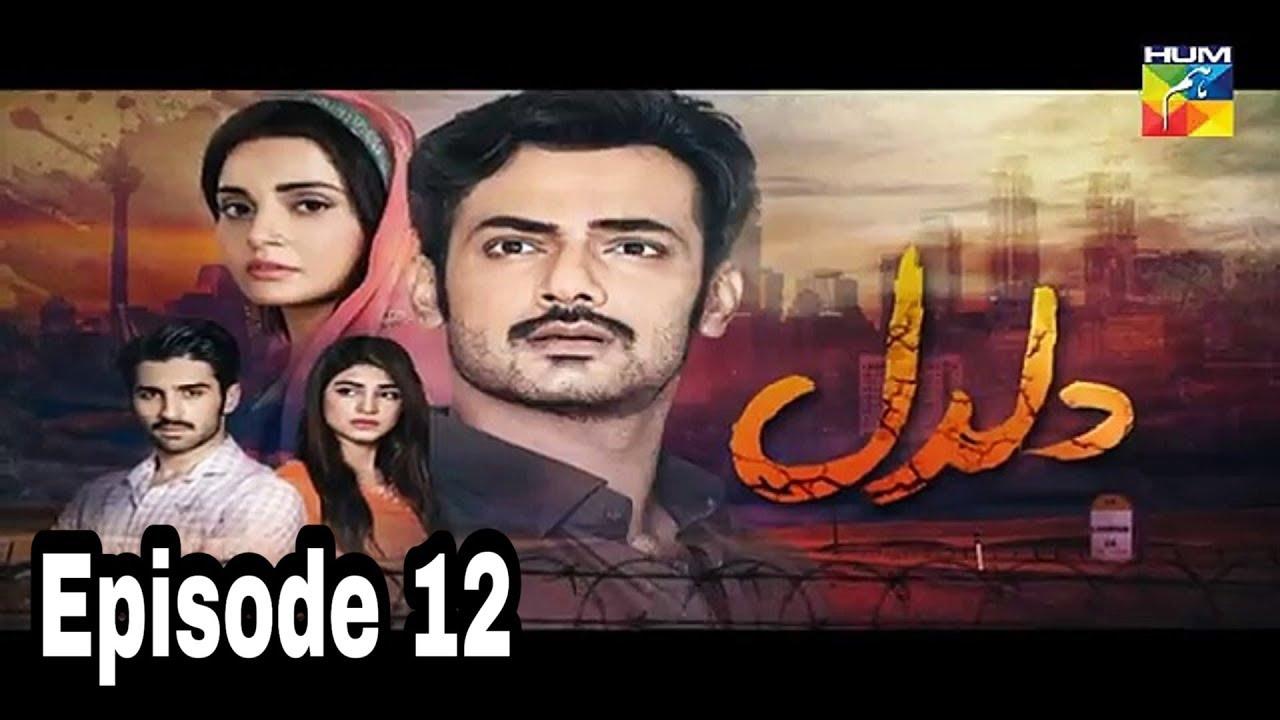 Daldal Episode 12 Hum TV