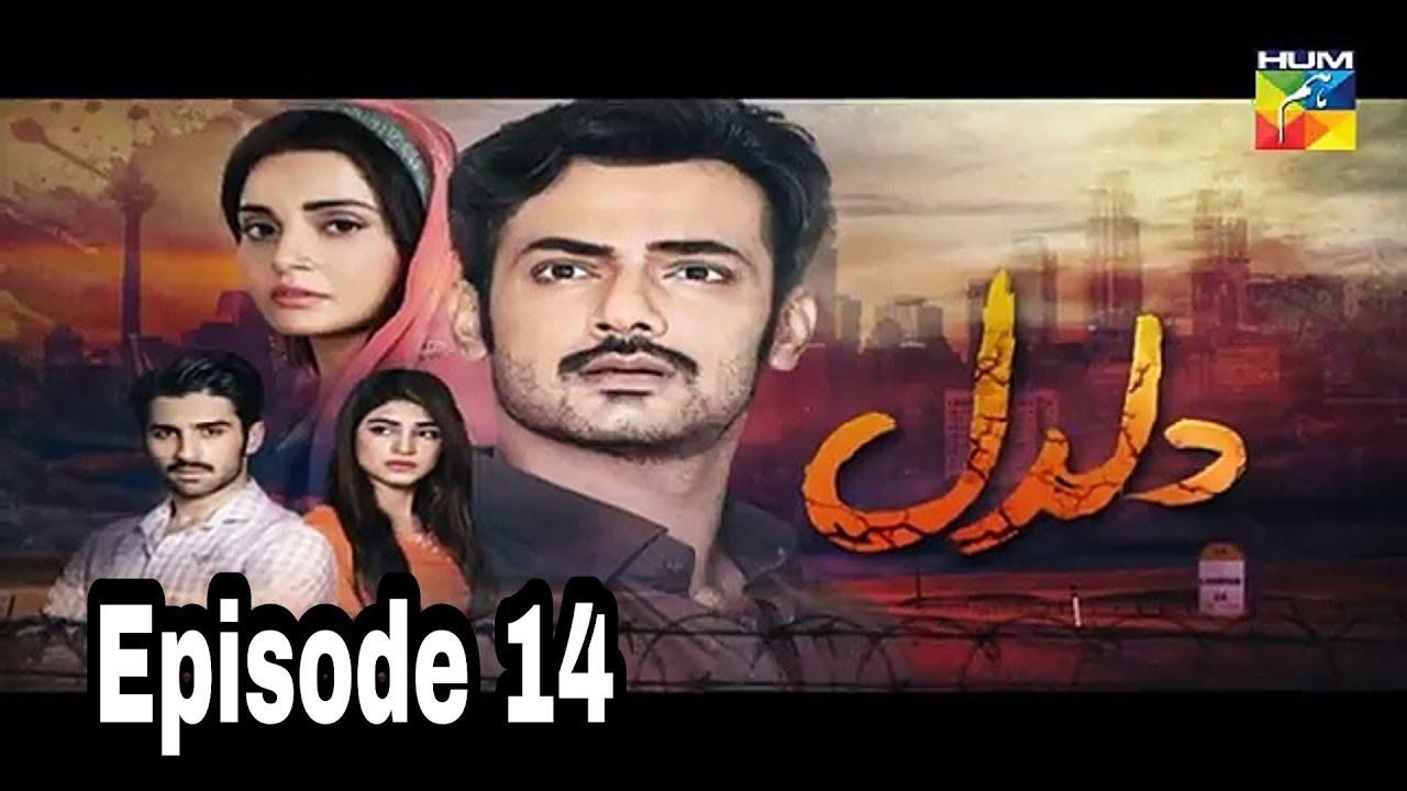 Daldal Episode 14 Hum TV