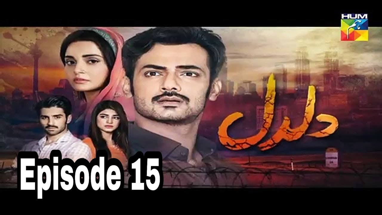 Daldal Episode 15 Hum TV