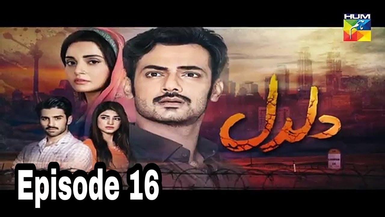 Daldal Episode 16 Hum TV