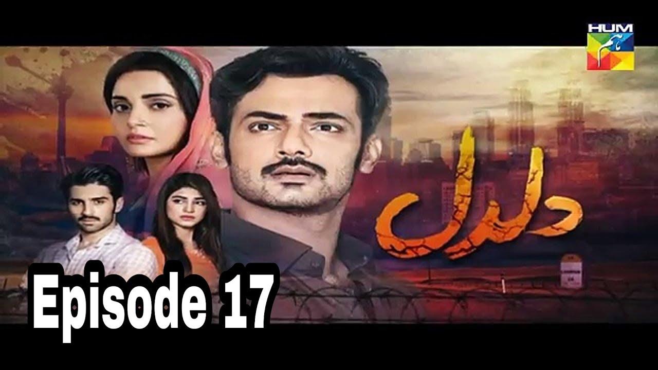 Daldal Episode 17 Hum TV