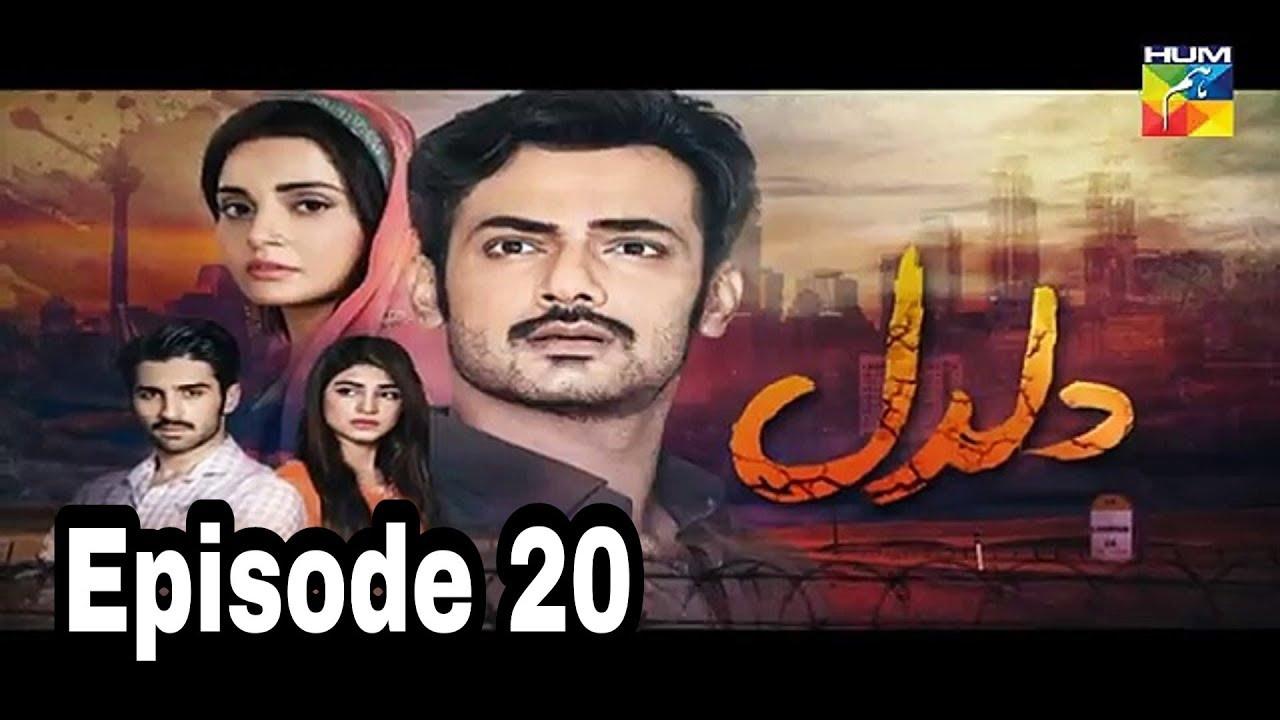Daldal Episode 20 Hum TV