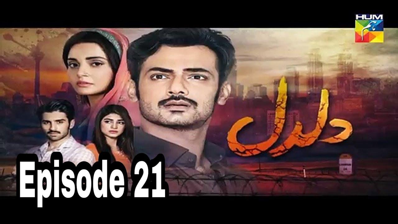 Daldal Episode 21 Hum TV
