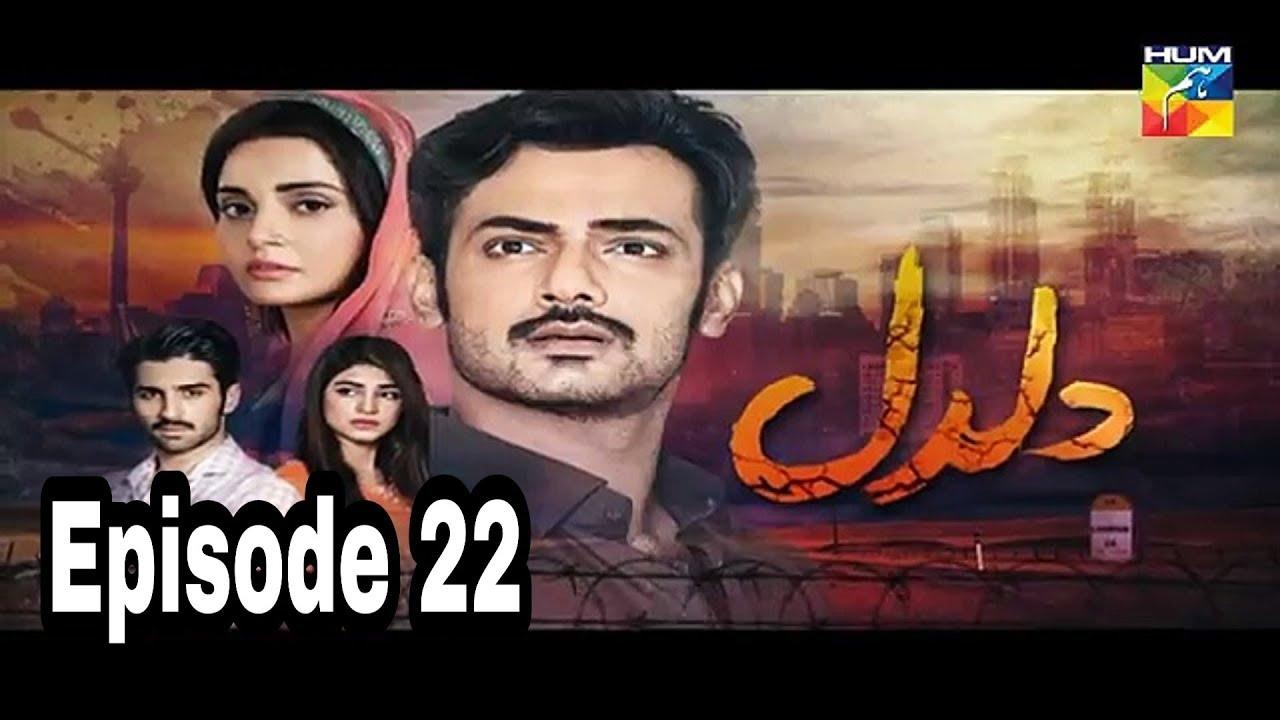 Daldal Episode 22 Hum TV