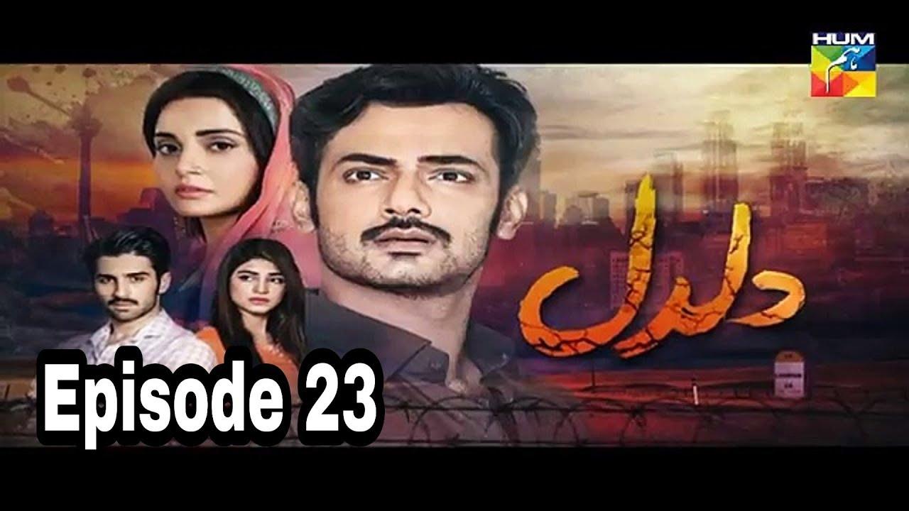 Daldal Episode 23 Hum TV