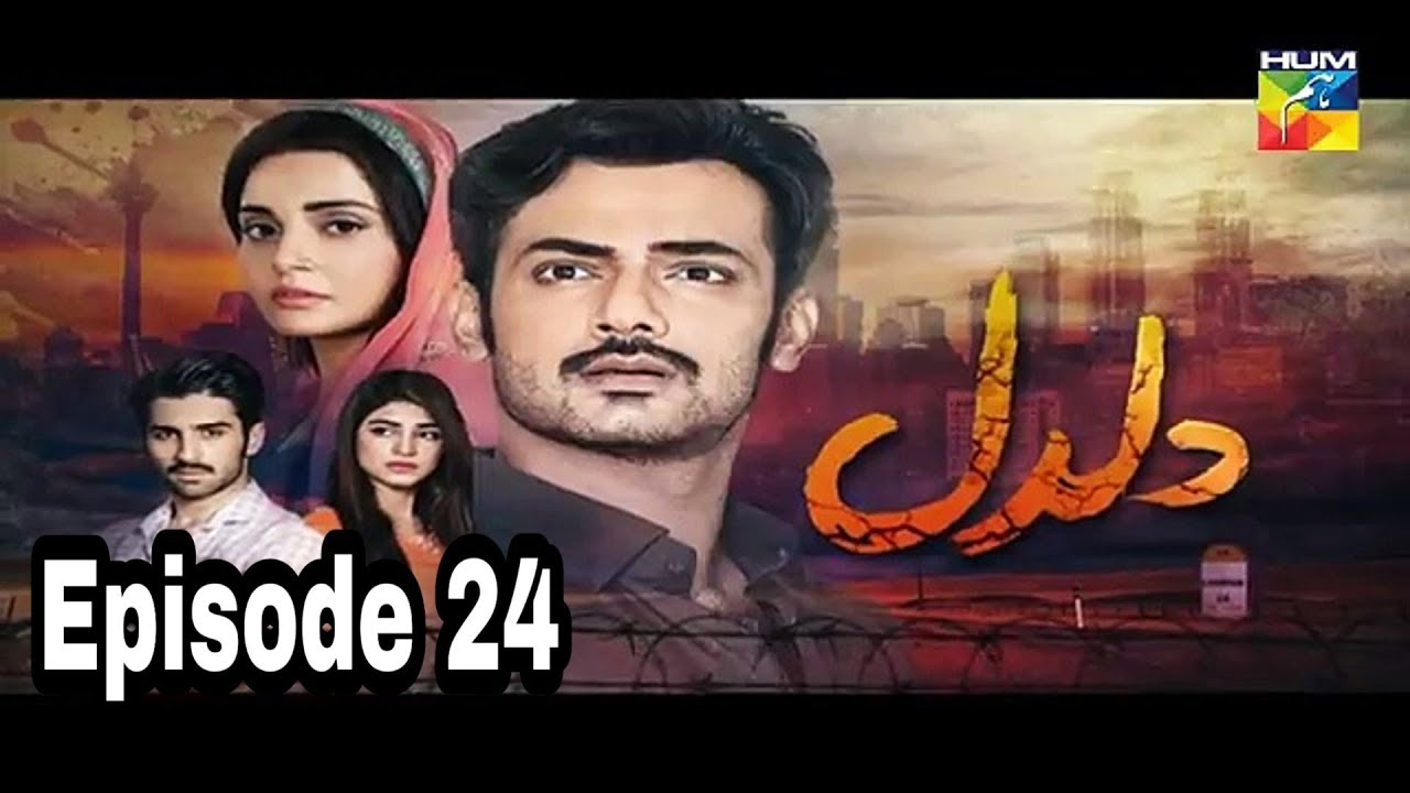 Daldal Episode 24 Hum TV