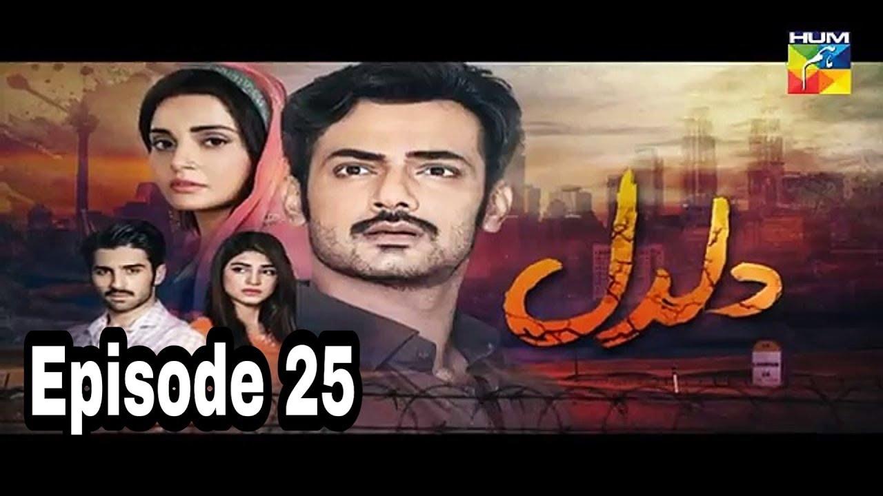 Daldal Episode 25 Hum TV