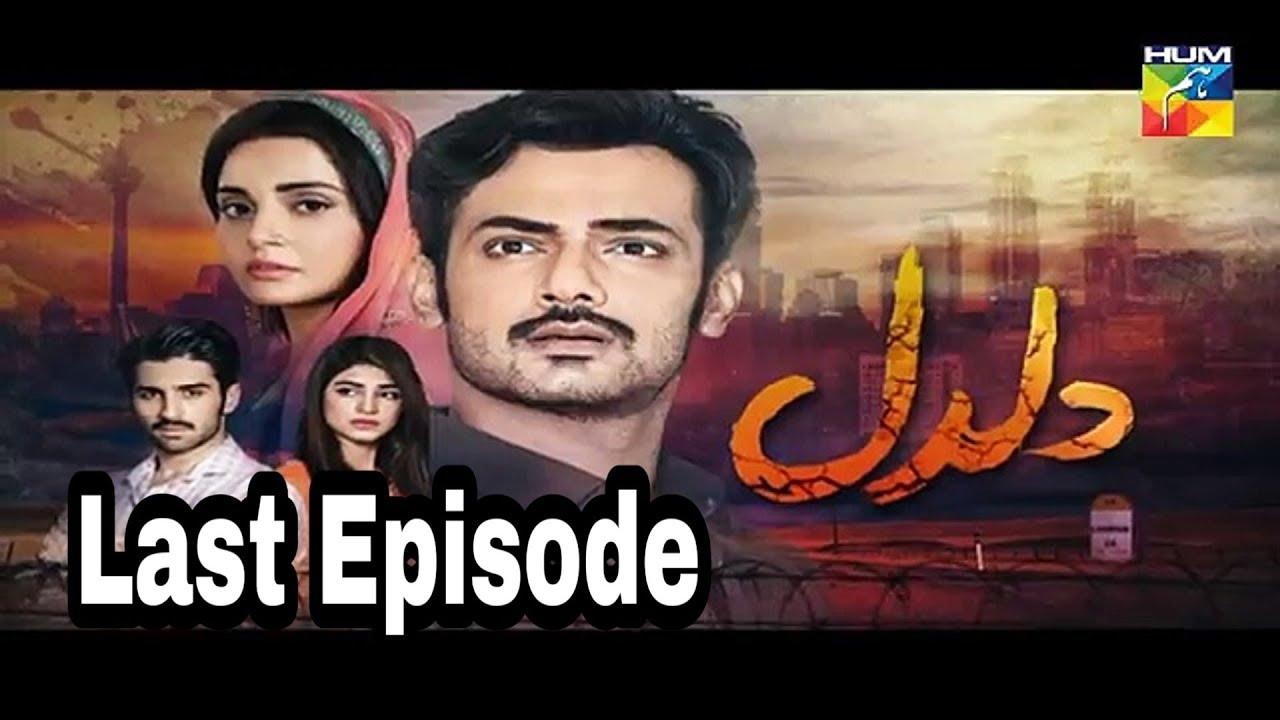 Daldal Episode 26 Last Episode Hum TV