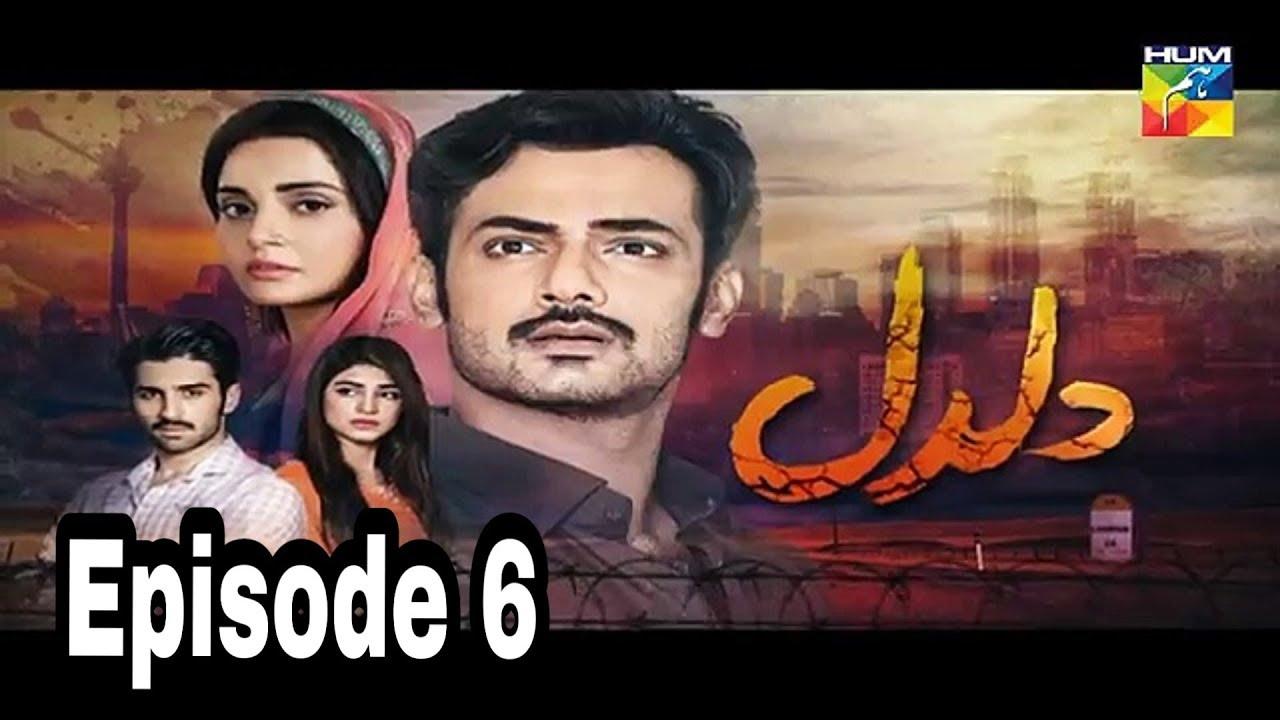 Daldal Episode 6 Hum TV