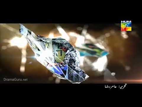 Do Saal Ki Aurat Episode 11 Hum TV