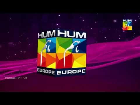 Do Saal Ki Aurat Episode 18 Hum TV