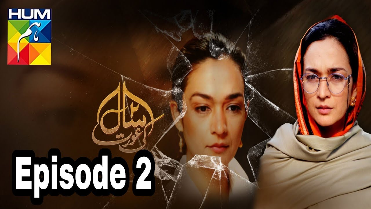Do Saal Ki Aurat Episode 2 Hum TV