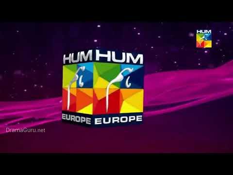 Do Saal Ki Aurat Episode 20 Hum TV
