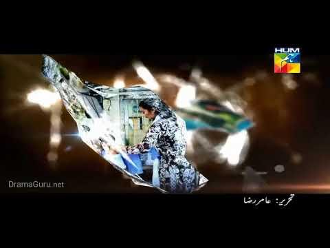 Do Saal Ki Aurat Episode 4 Hum TV