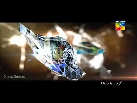 Do Saal Ki Aurat Episode 8 Hum TV
