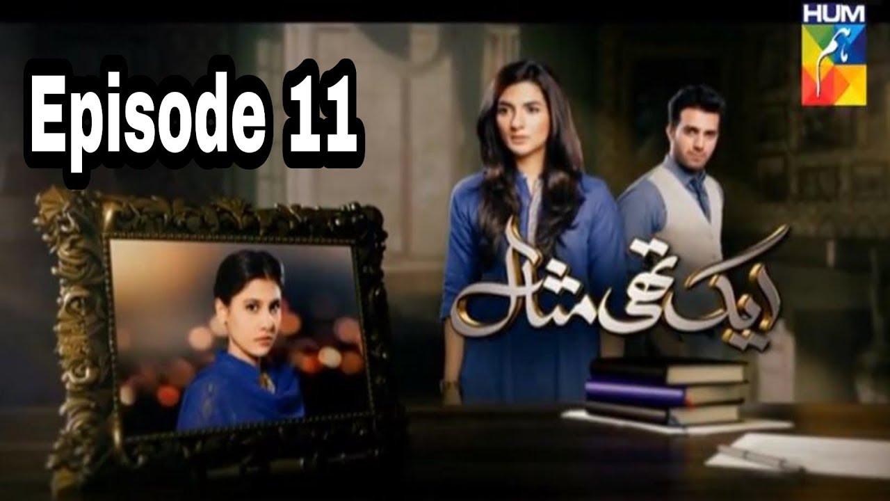 Ek Thi Misaal Episode 11 Hum TV