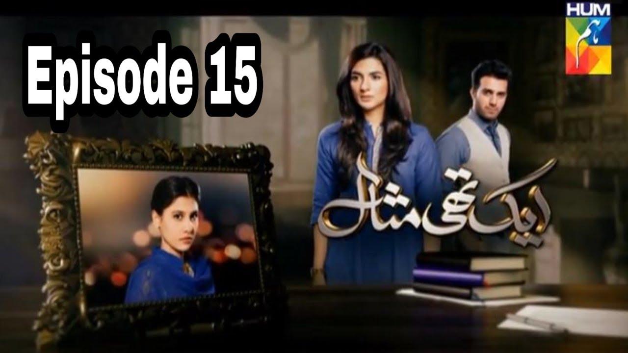 Ek Thi Misaal Episode 15 Hum TV