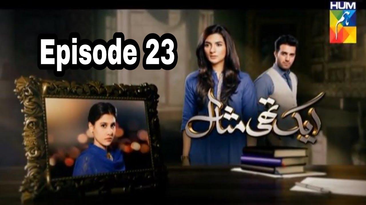 Ek Thi Misaal Episode 23 Hum TV