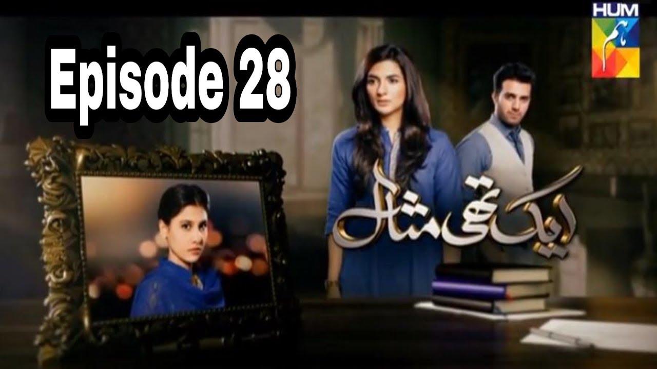Ek Thi Misaal Episode 28 Hum TV