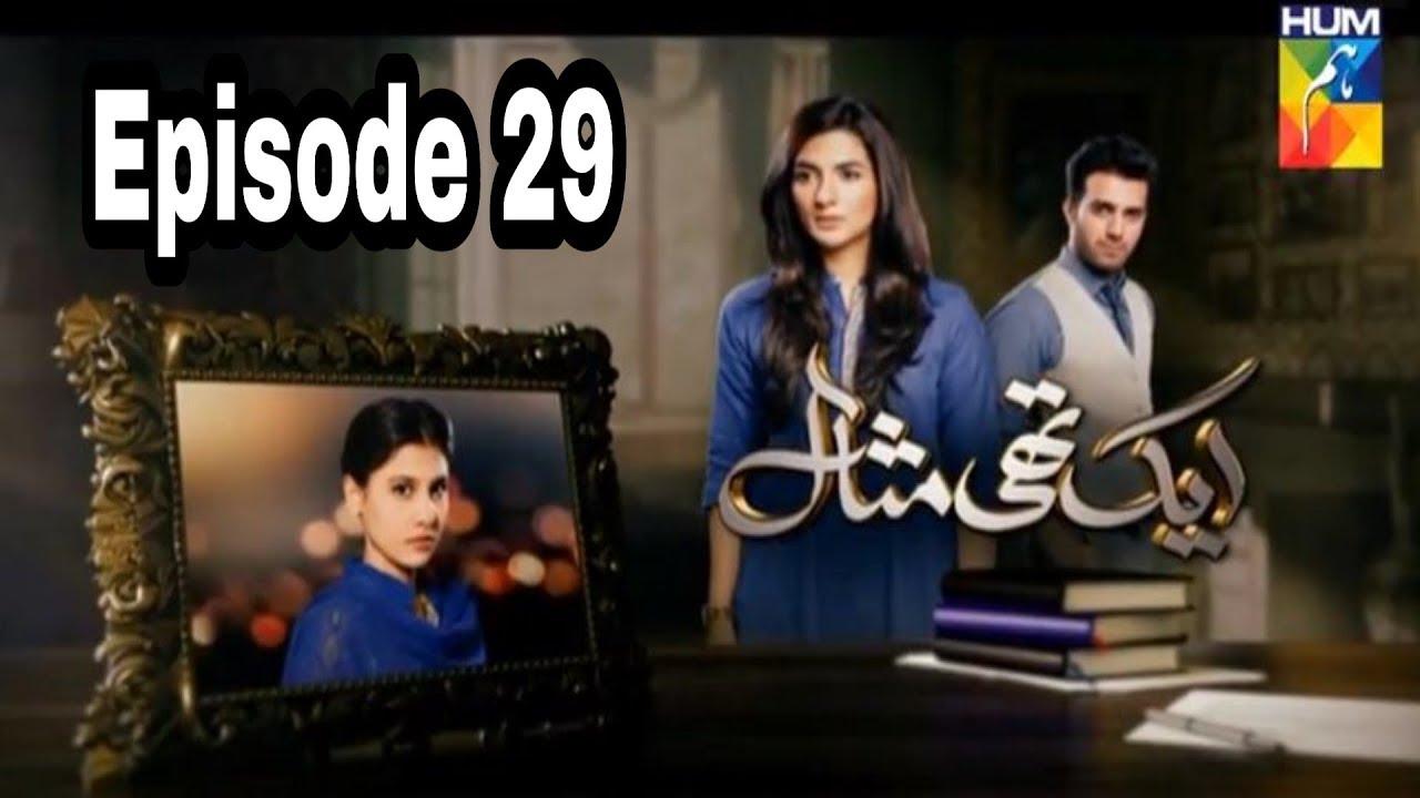 Ek Thi Misaal Episode 29 Hum TV