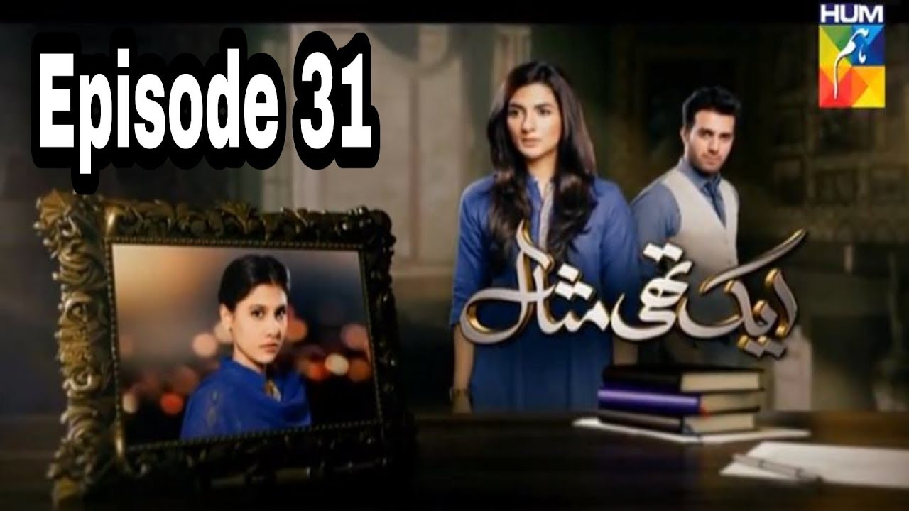 Ek Thi Misaal Episode 31 Hum TV