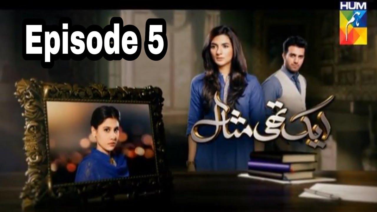 Ek Thi Misaal Episode 5 Hum TV