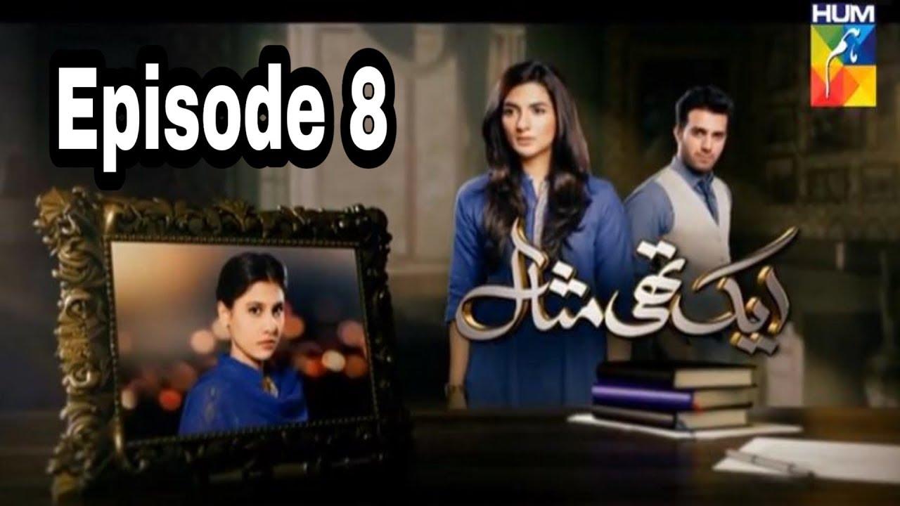 Ek Thi Misaal Episode 8 Hum TV