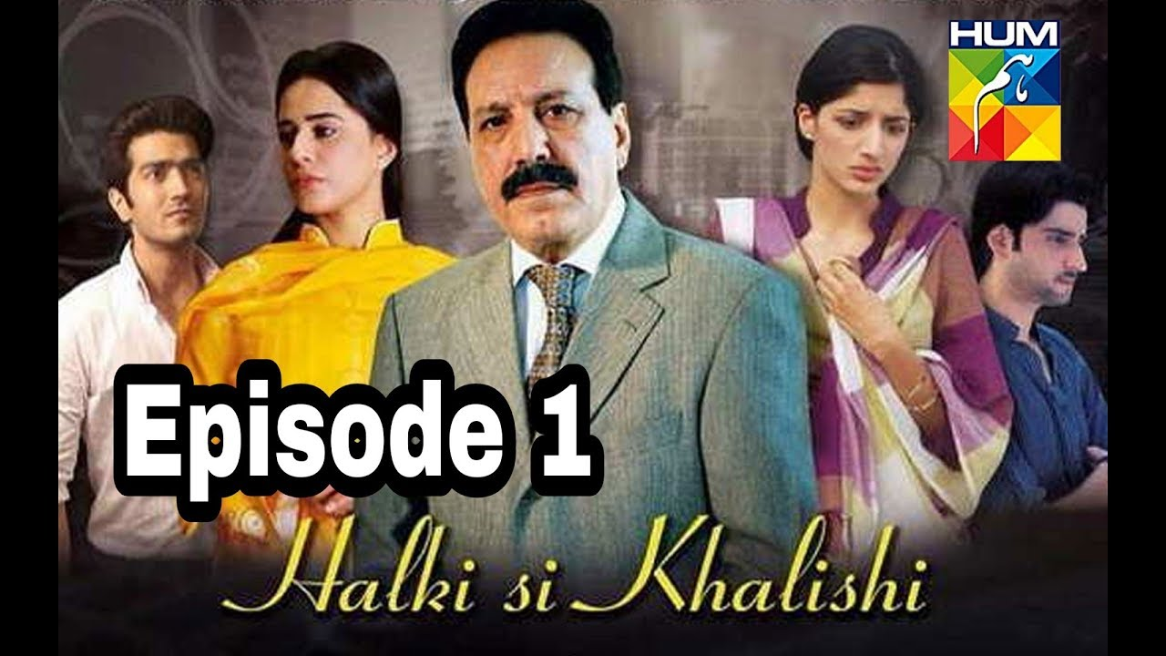 Halki Si Khalish Episode 1 Hum TV