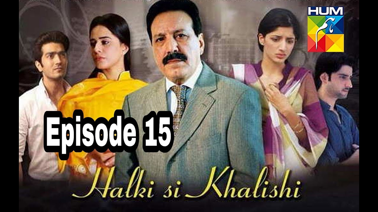 Halki Si Khalish Episode 15 Hum TV