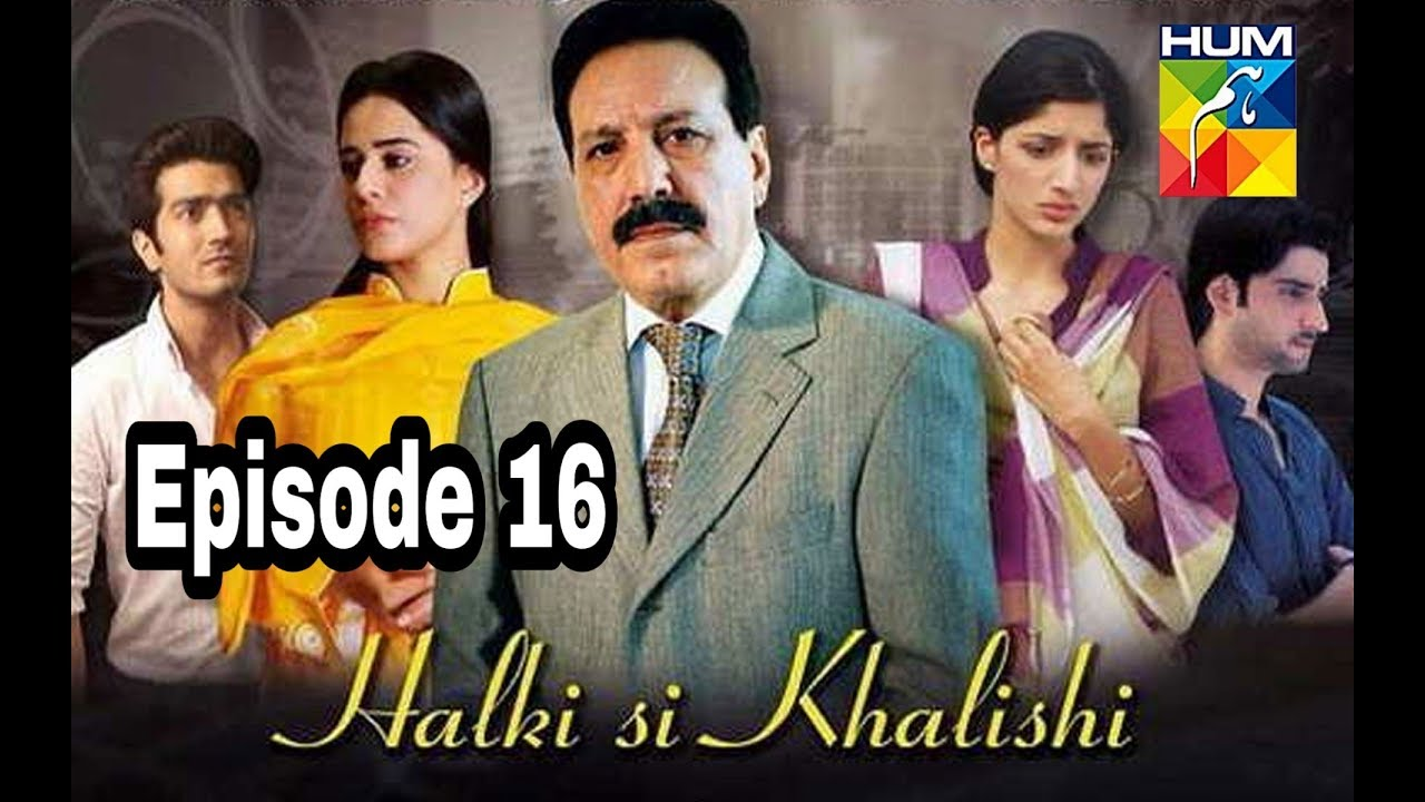 Halki Si Khalish Episode 16 Hum TV