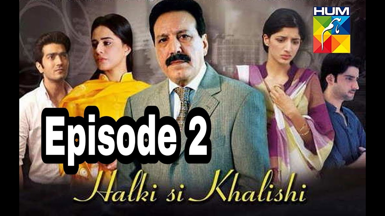 Halki Si Khalish Episode 2 Hum TV