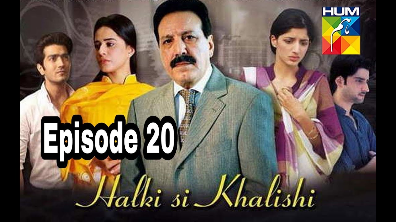 Halki Si Khalish Episode 20 Hum TV
