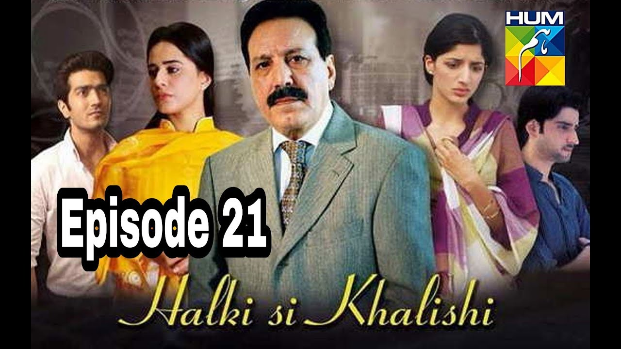 Halki Si Khalish Episode 21 Hum TV