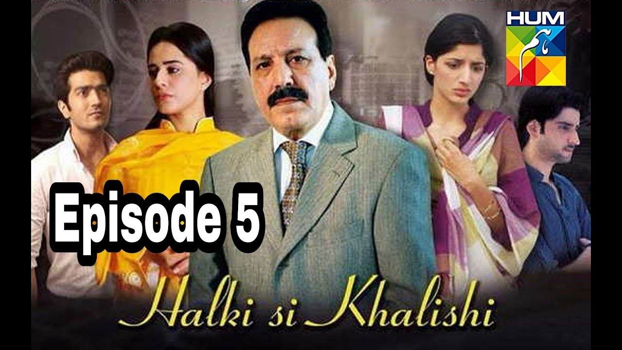 Halki Si Khalish Episode 5 Hum TV