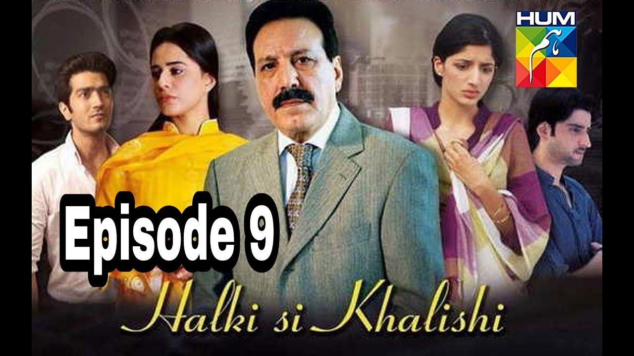 Halki Si Khalish Episode 9 Hum TV