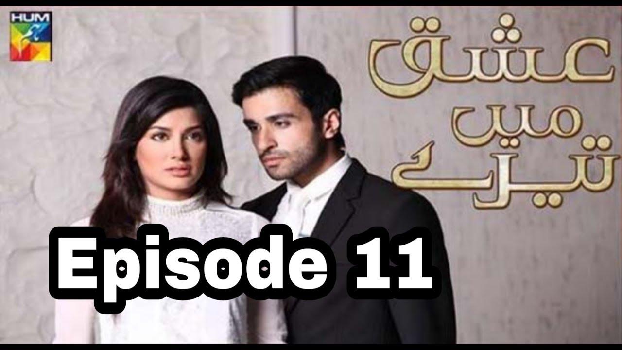 Ishq Mein Teray Episode 11 Hum TV