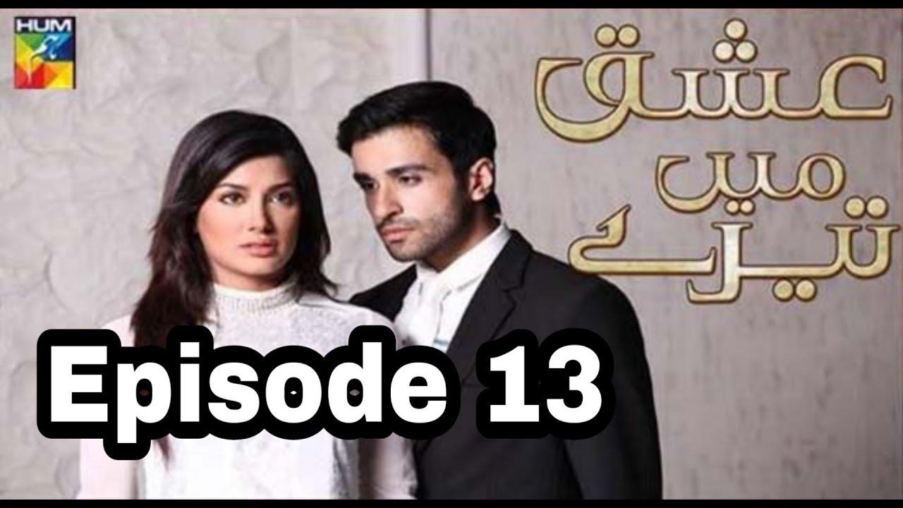 Ishq Mein Teray Episode 13 Hum TV