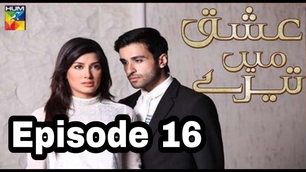 Ishq Mein Teray Episode 16 Hum TV