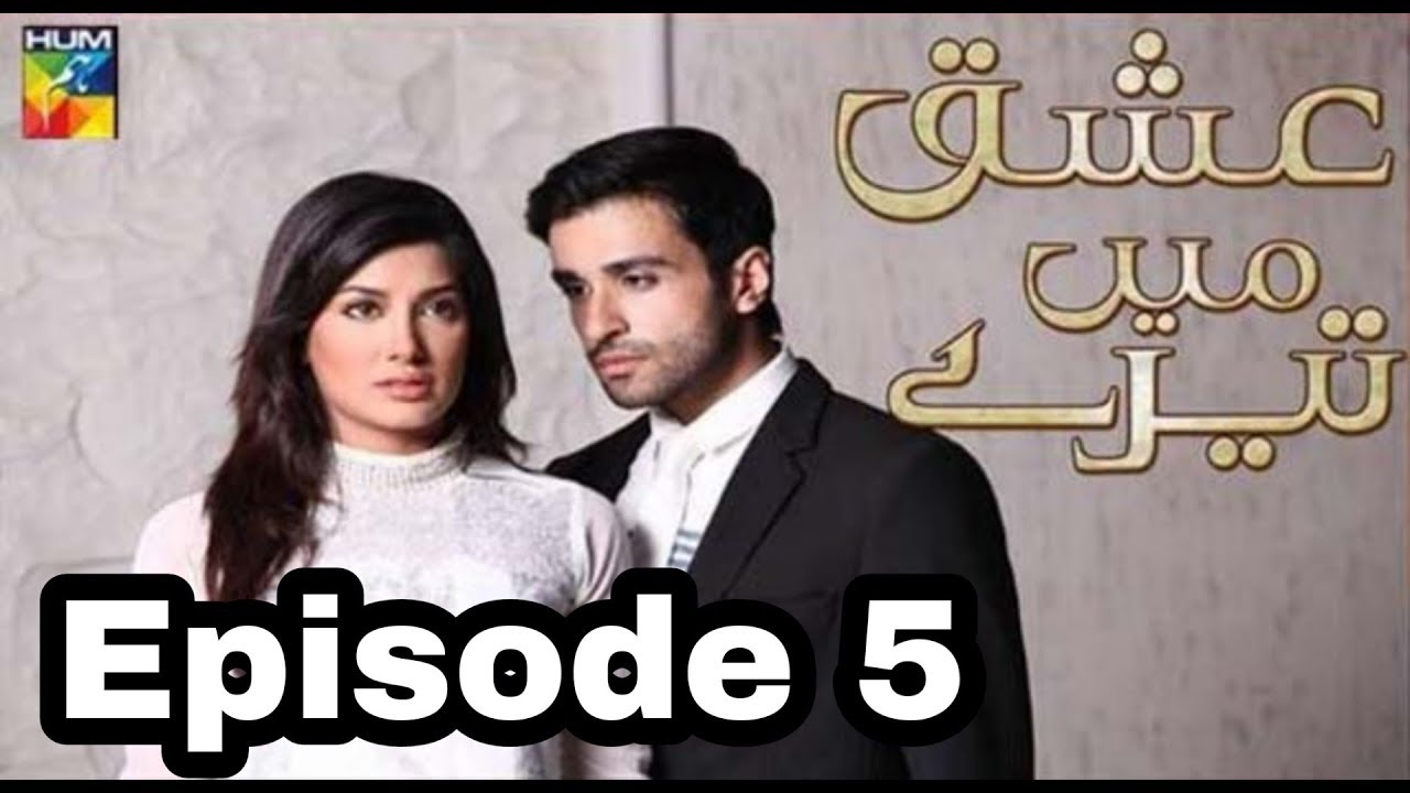 Ishq Mein Teray Episode 5 Hum TV
