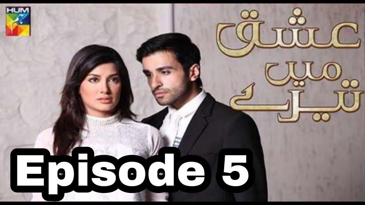 Ishq Mein Teray Episode 5 Hum TV