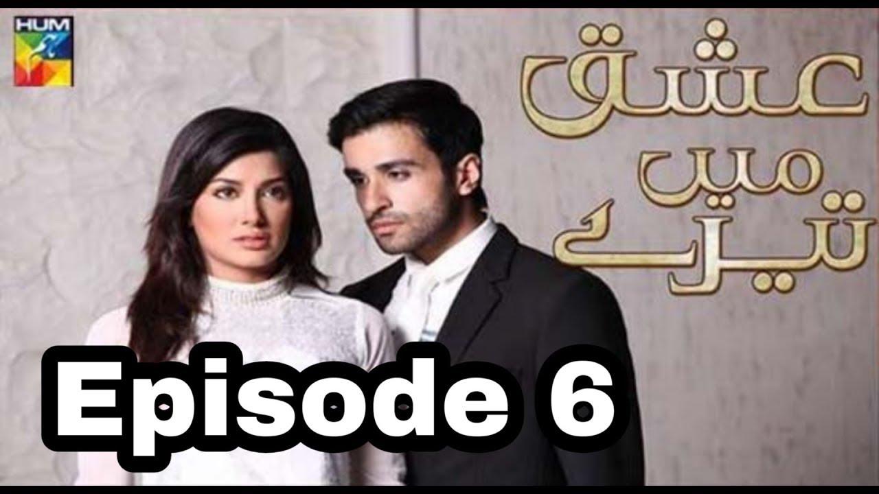 Ishq Mein Teray Episode 6 Hum TV